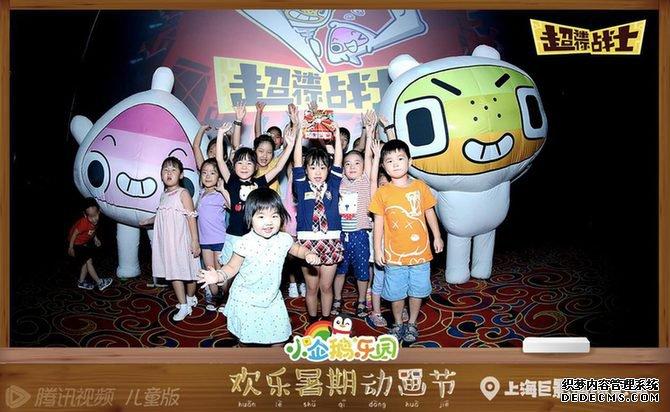 小企鹅乐园欢乐暑期动画节 (5).jpg