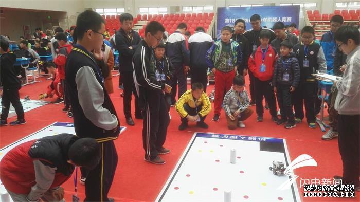 第18届潍坊市青少年机器人大赛开赛